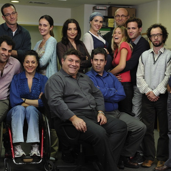 image of the Israeli The Office cast