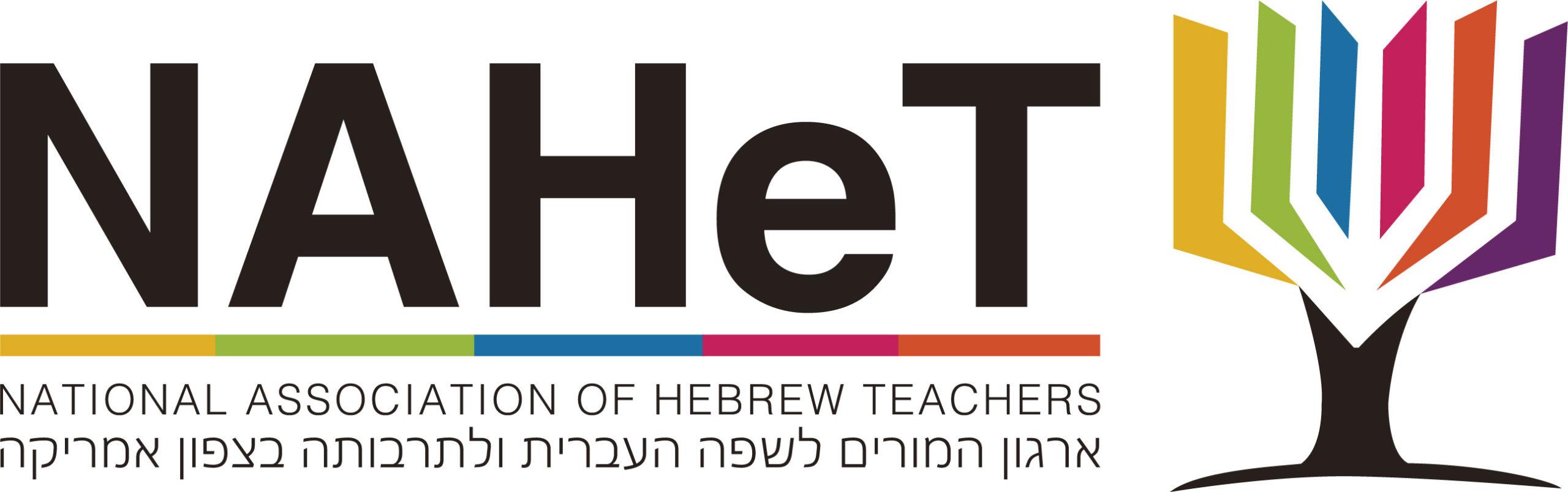 National Association of Hebrew Teachers
