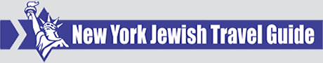 New York Jewish Travel Guide