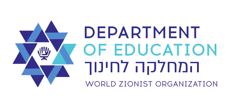 WZO Department of Education